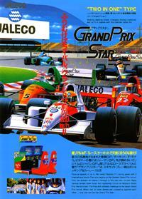 Grand Prix Star