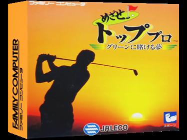 Mezase Top Pro: Green ni Kakeru Yume - Box - 3D