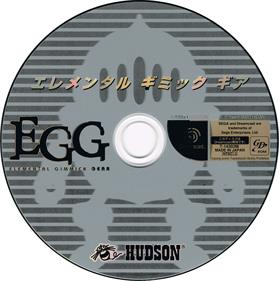 EGG: Elemental Gimmick Gear - Disc