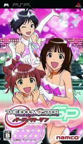 The Idolmaster SP: Perfect Sun