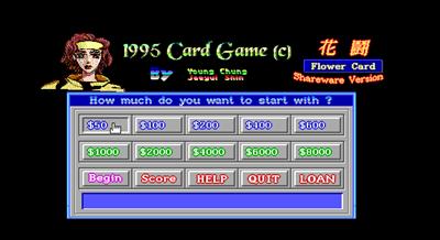 1995Card+ - Screenshot - Game Title