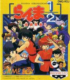 Ranma 1/2: Kakugeki Mondou!!