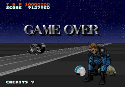 A.B.Cop: Air Bike - Screenshot - Game Over