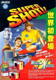 World PK Soccer