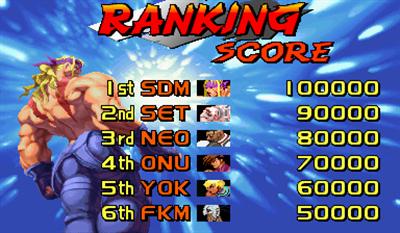 Street Fighter III 2nd Impact: Giant Attack - Screenshot - High Scores