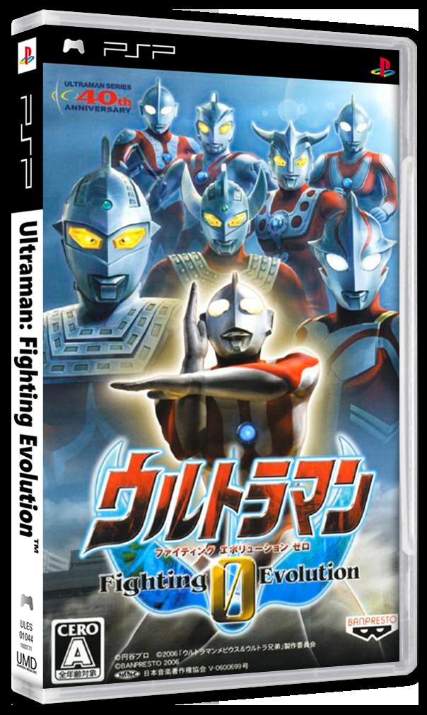 Ultraman Fighting Evolution 0 Details Launchbox Games Database