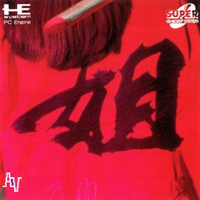 Ane-san