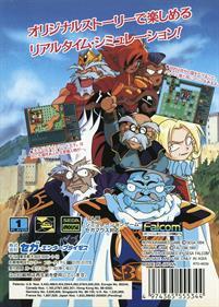 Lord Monarch: Tokoton Sentou Densetsu - Box - Back