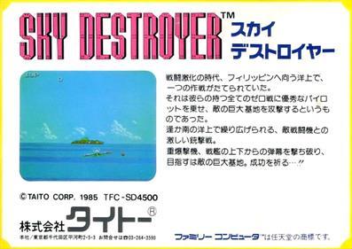 Sky Destroyer - Box - Back