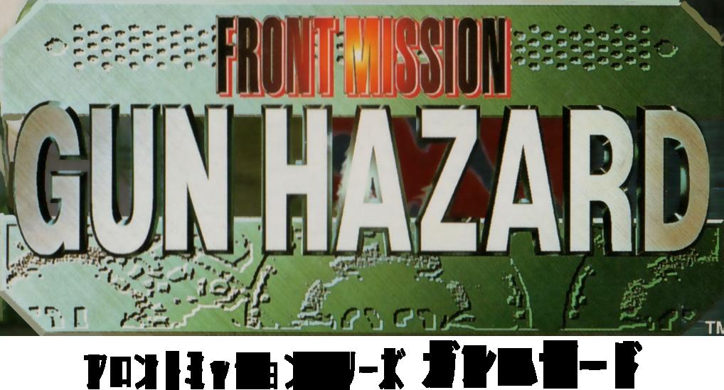 Front Mission Gun Hazard Details Launchbox Games Database