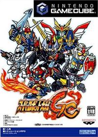 Super Robot Wars GC