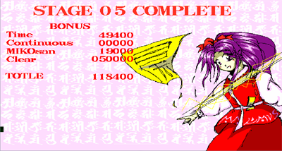 Touhou 01: The Highly Responsive to Prayers - Screenshot - Gameplay