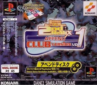 Dance Dance Revolution: 2nd ReMix: Append Club Version Vol. 1