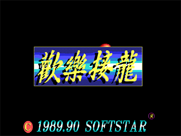 9 Poker - Screenshot - Game Title