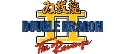 Double Dragon II: The Revenge - Clear Logo