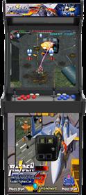 Raiden Fighters Jet - Arcade - Cabinet