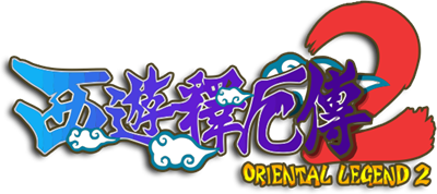 Oriental Legend 2 - Clear Logo