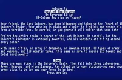 Uniquest - Screenshot - Game Title