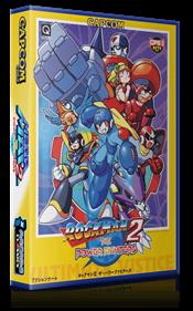 Mega Man 2: The Power Fighters - Box - 3D