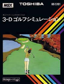 3-D Golf Simulation