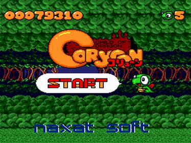 Coryoon: Child of Dragon - Screenshot - Game Title