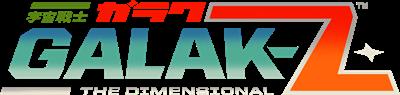 GALAK-Z - Clear Logo