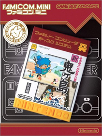 Famicom Mini: Mukashibanashi: Shin Onigashima