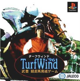 TurfWind '96: Take Yutaka Kyousouba Ikusei Game