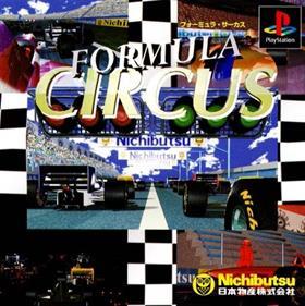 Formula Circus