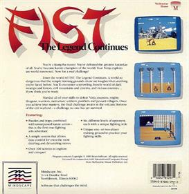 Fist: The Legend Continues - Box - Back