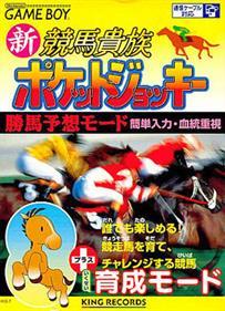 Shin Keiba Kizoku Pocket Jockey