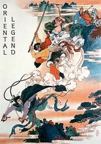Oriental Legend