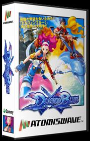 Dolphin Blue - Box - 3D