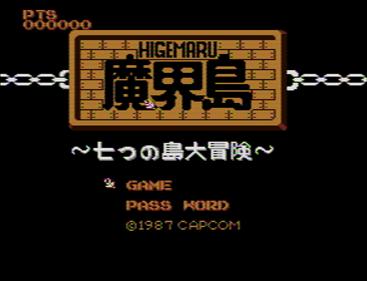Higemaru Makaijima: Nanatsu no Shima Daibouken - Screenshot - Game Title