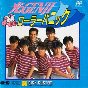 Hikaru Genji: Roller Panic