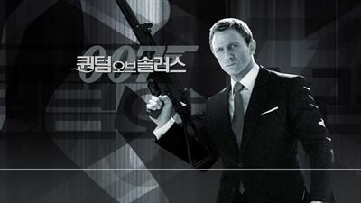 007: Quantum of Solace - Screenshot - Game Title