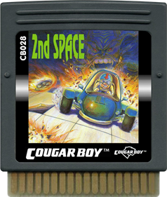 2nd Space - Cart - Front