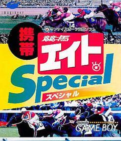 Keitai Keiba Eight Special