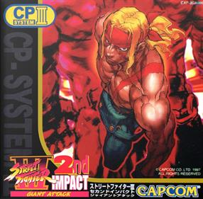 Street Fighter III 2nd Impact: Giant Attack - Box - Front - Reconstructed