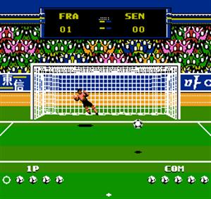 2002 World Cup P.K - Screenshot - Gameplay