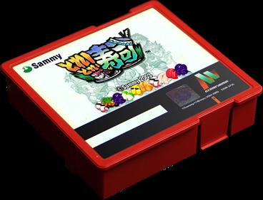 Sushi Bar - Box - 3D