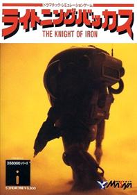 Lightning Vaccus: The Knight of Iron
