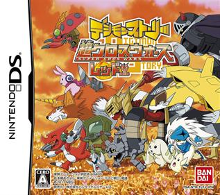 Digimon Story: Super Xros Wars: Red