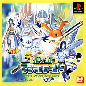 Pocket Digimon World: Wind Battle Disc