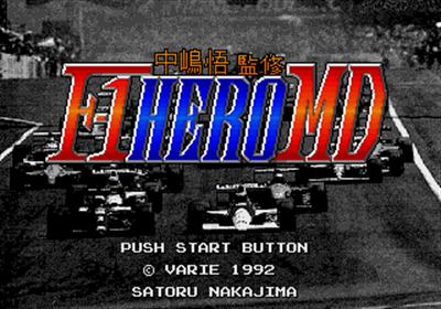 Ferrari Grand Prix Challenge - Screenshot - Game Title