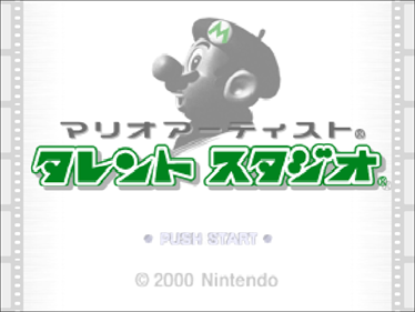 Mario Artist: Talent Studio - Screenshot - Game Title