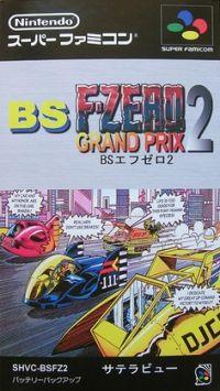 BS F-Zero Grand Prix 2 - Box - Front