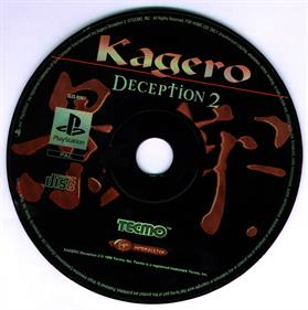 Kagero: Deception II - Disc