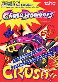 Chase Bombers