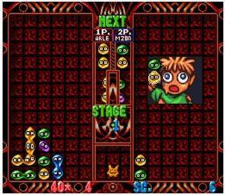 Super Puyo Puyo 2: Remix - Screenshot - Gameplay